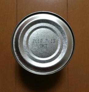 缶詰 賞味期限 日付