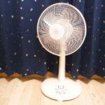 寝るときに扇風機をつけっぱなしにすると悪影響?正しい配置と使い方