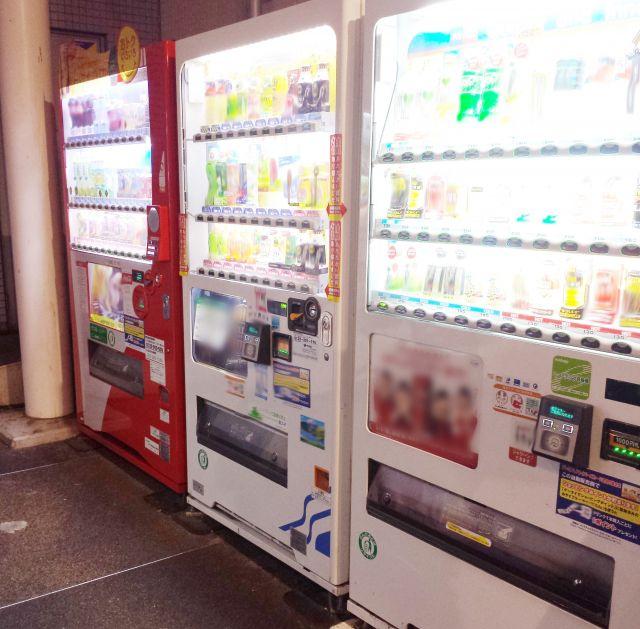 夏 自動販売機 ホット 常温