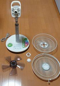扇風機の分解完了